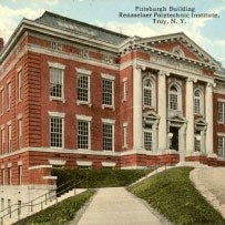 Early postcard of the Pittsburgh Building